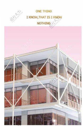建筑装饰画图片