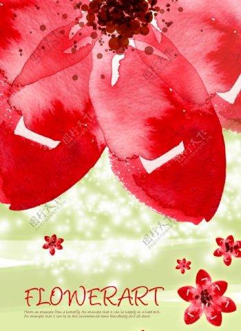 花底纹花花素材水彩花图片
