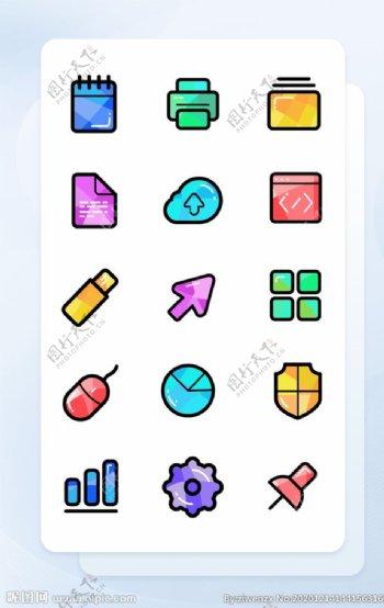 彩色线性晶格办公矢量icon图图片