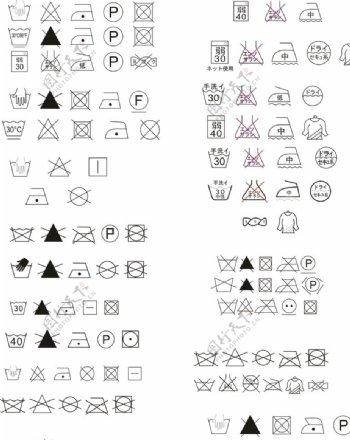 洗水符号矢量图图片