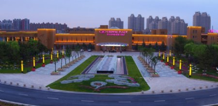 皇冠假日酒店国宾馆图片
