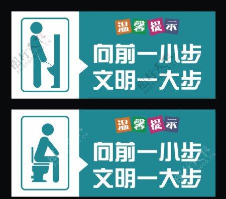 厕所标识牌图片