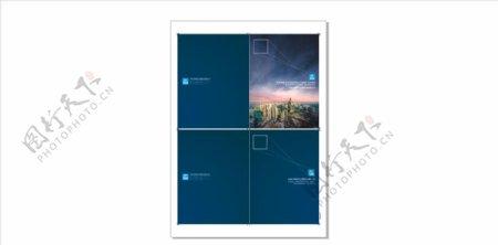 地产企业画册封面图片