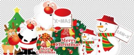 圣诞节系列元素创意设计装饰图片