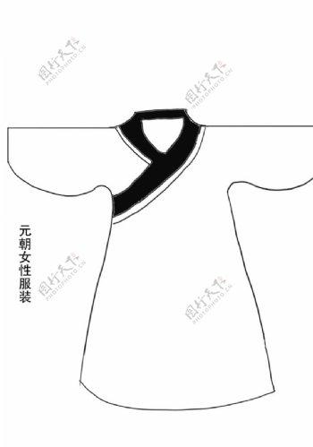 元朝女性服装图片