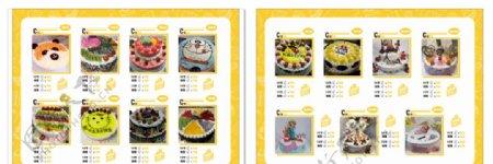 蛋糕单页菜单图片