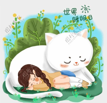 世界睡眠日春天女孩与猫睡觉图片