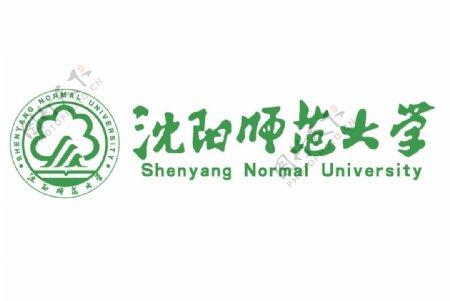 沈阳师范大学标志图片
