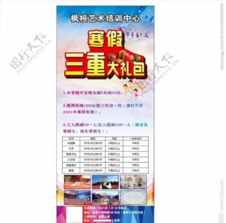 枫桓艺术培训3图片