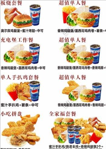 汉堡套餐矢量图图片