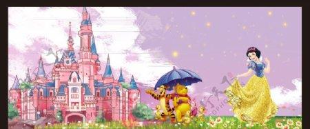 迪士尼白雪公主城堡维尼图片