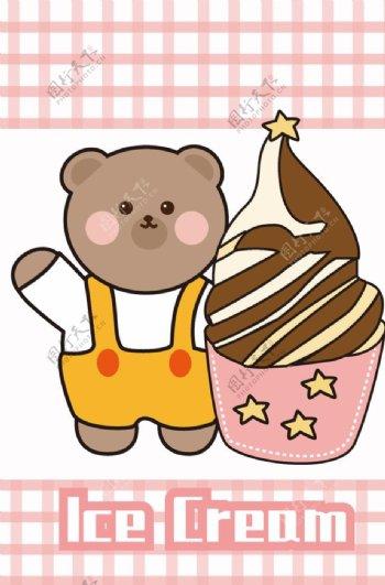 卡通小熊冰淇淋图片