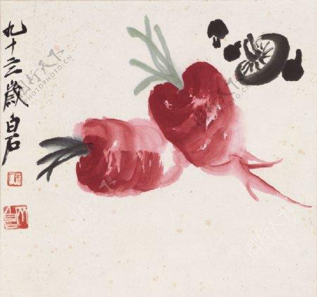 齐白石国画萝卜蘑菇图图片