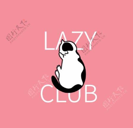 卡通一只懒猫粉色圆形地毯图片