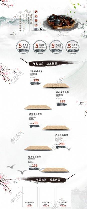 简约白色底板茶叶促销店铺装修图片