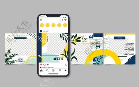 手机APP界面图片