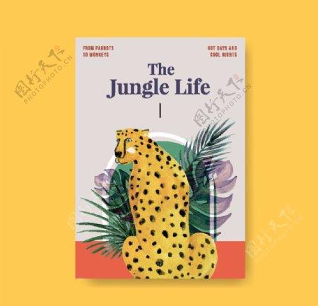 热带动物插画海报图片
