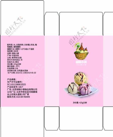 甜品包装图片