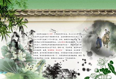 中国风背景清明水墨传统文化图片