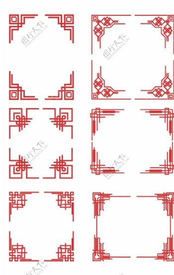 中国风花纹」边框图片
