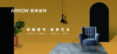 环球符号世界艺术图片