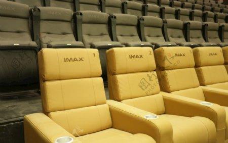 博纳影城江北天街店黄色座椅图片