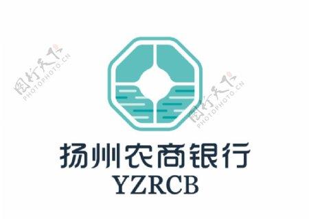 扬州农商银行标志LOGO图片