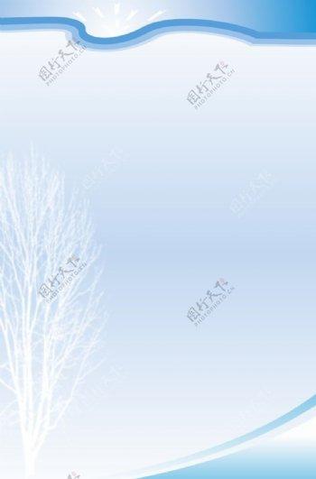 蓝色展板背景设计模板图片