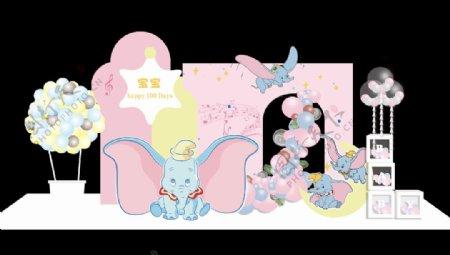 小飞象宝宝宴图片